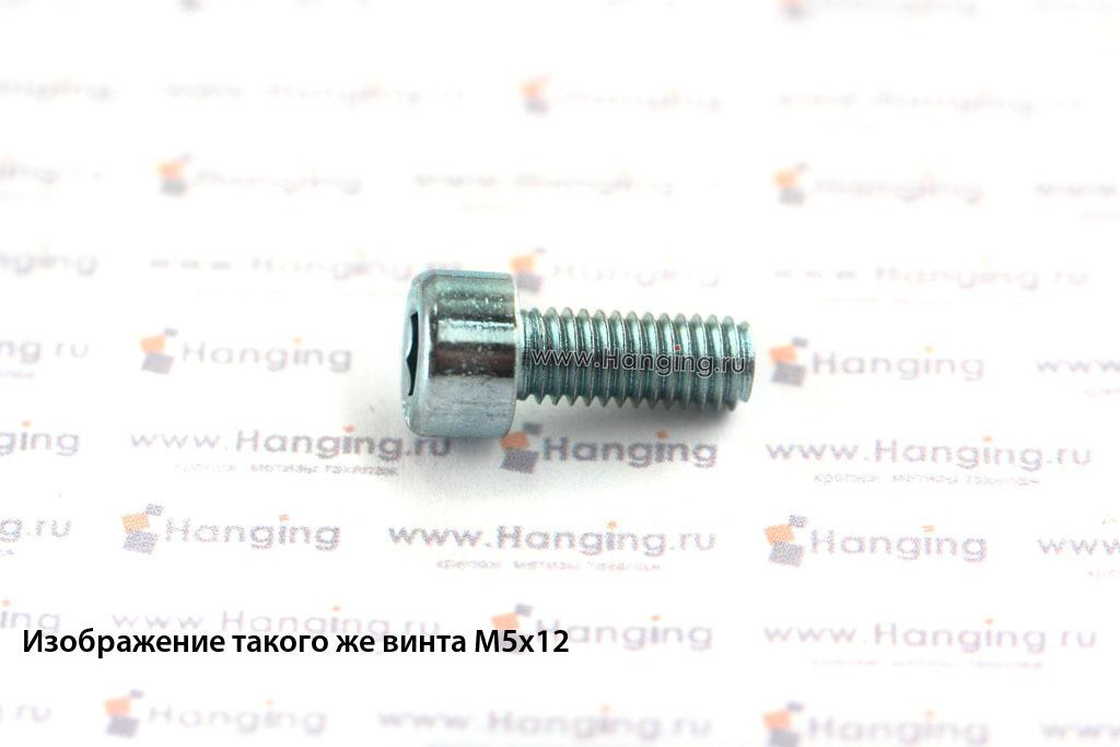 Болт М5х6 оцинкованный с шестигранником класса прочности 8.8 DIN 912