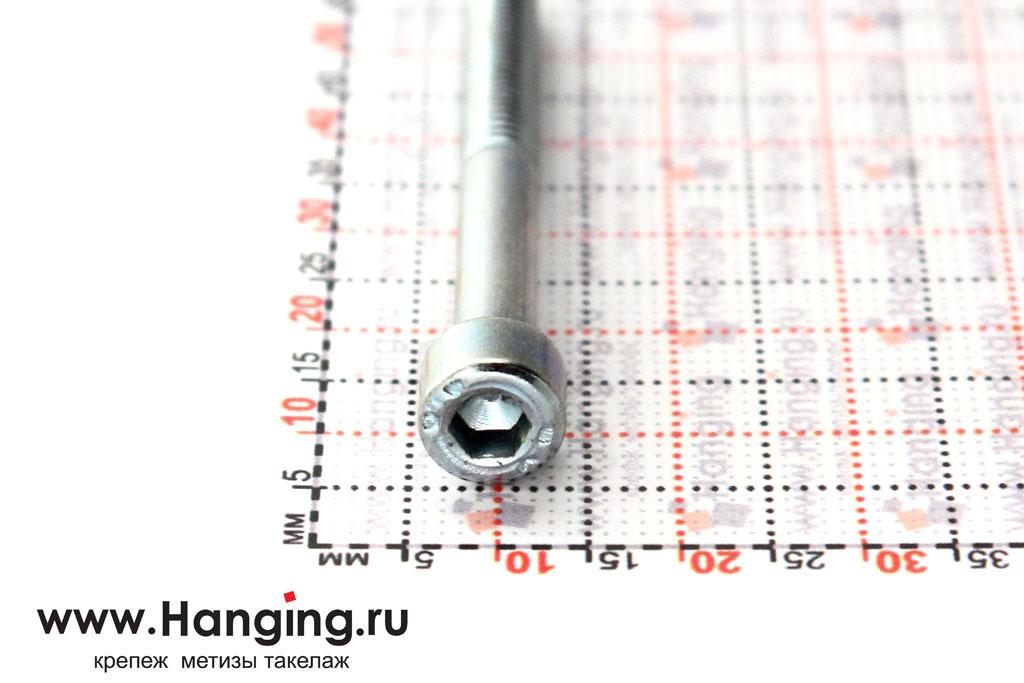 Головка болтов М5х45 оцинкованных с шестигранником класса прочности 8.8 DIN 912