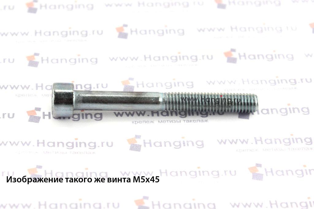 Болт М5х50 оцинкованный с шестигранником класса прочности 8.8 DIN 912