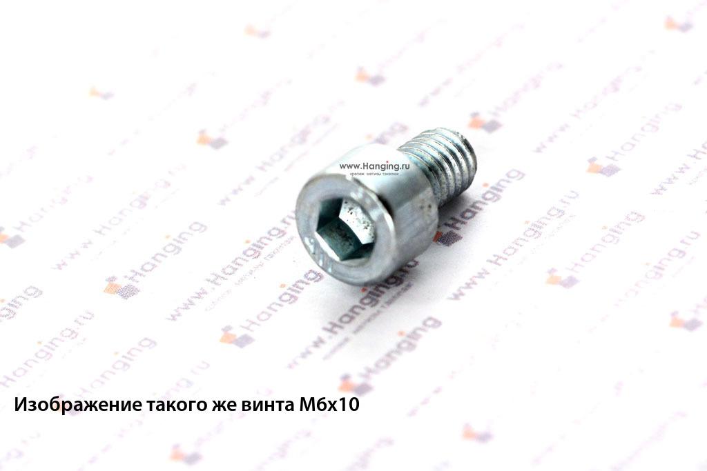 Болт М6х6 оцинкованный с шестигранником класса прочности 8.8 DIN 912