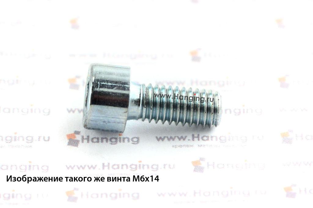 Болт М6х16 оцинкованный с шестигранником класса прочности 8.8 DIN 912