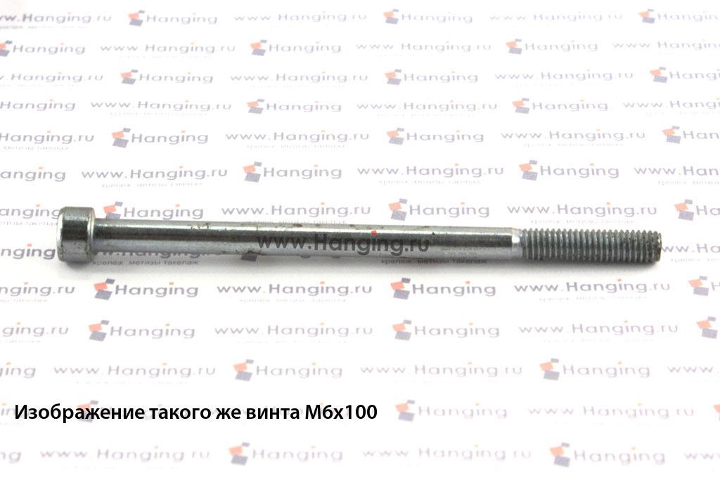Болт М6х110 оцинкованный с шестигранником класса прочности 8.8 DIN 912