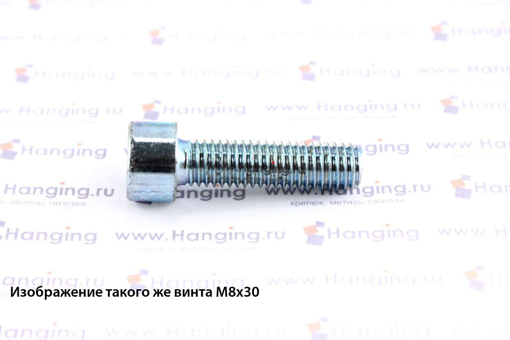 Болт М8х50 оцинкованный с шестигранником класса прочности 8.8 DIN 912