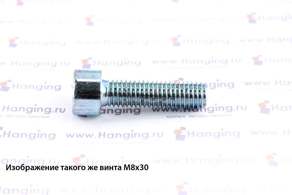 Болт М8х130 оцинкованный с шестигранником класса прочности 8.8 DIN 912