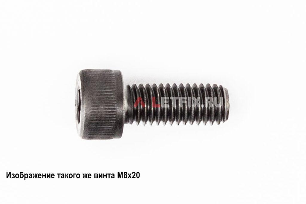 Винт М8х25 с внутренним шестигранником, без покрытия, кл. пр. 12.9, DIN 912