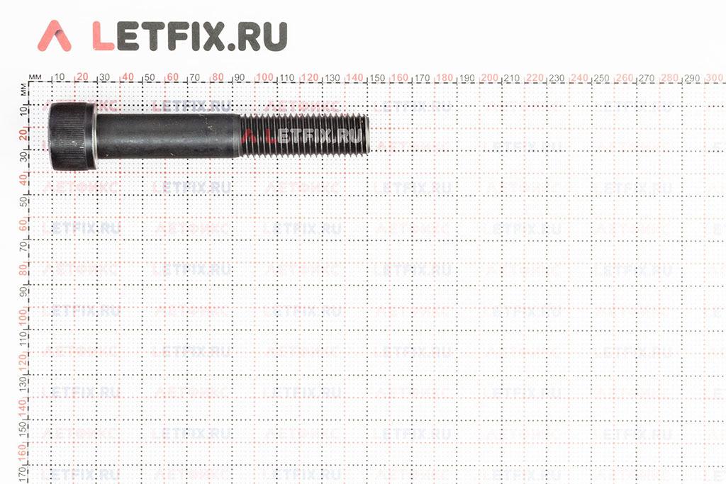 Размеры винта М20х120 с внутренним шестигранником, без покрытия, кл. пр. 12.9, DIN 912
