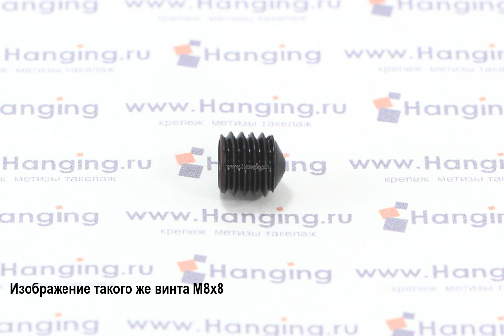 Винт М6х10 с шестигранником и конусом неоцинкованный DIN 914