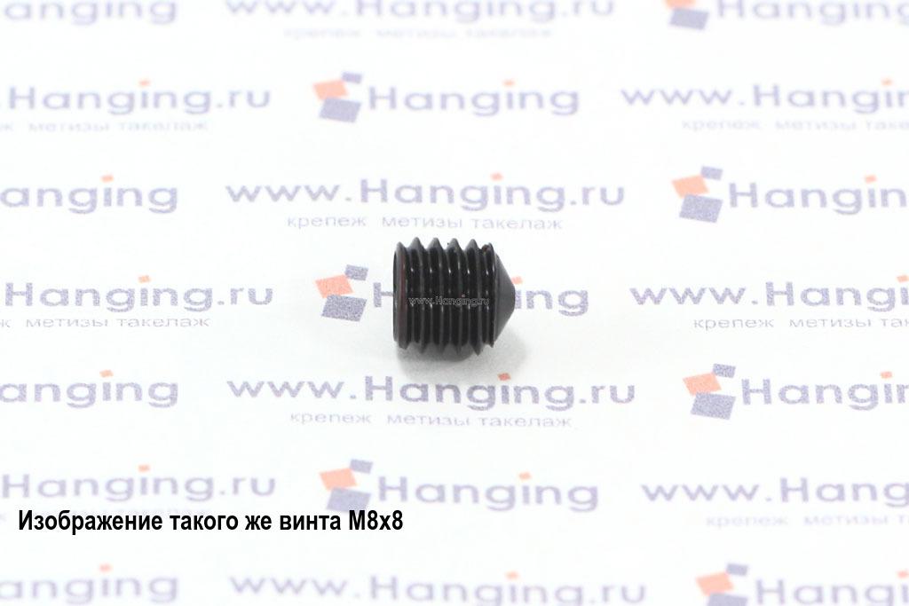 Винт М8х10 с шестигранником и конусом неоцинкованный DIN 914