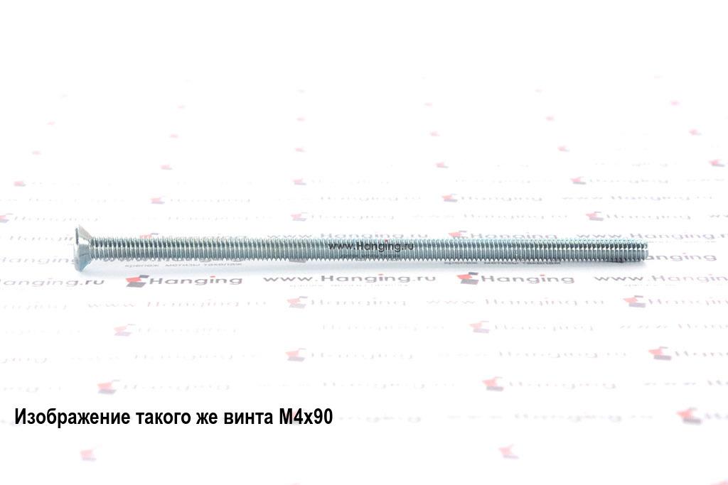 Винт DIN 965 М4х100