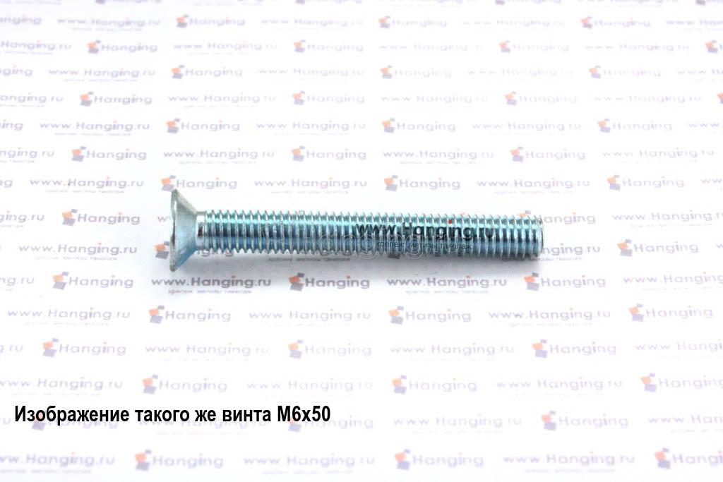 Винт DIN 965 М6х60