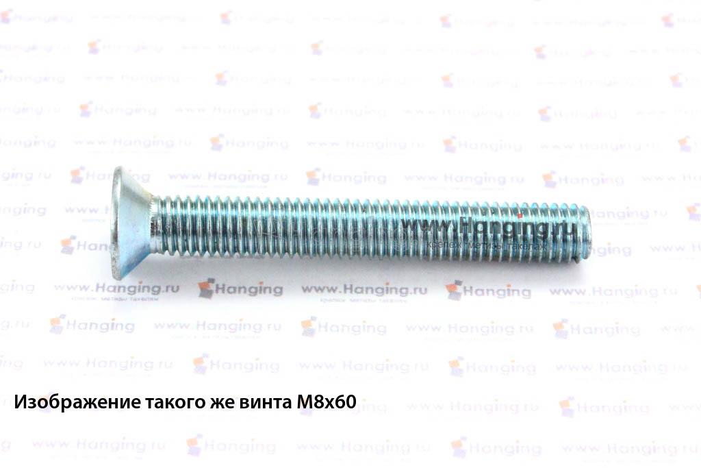 Винт DIN 965 М10х60