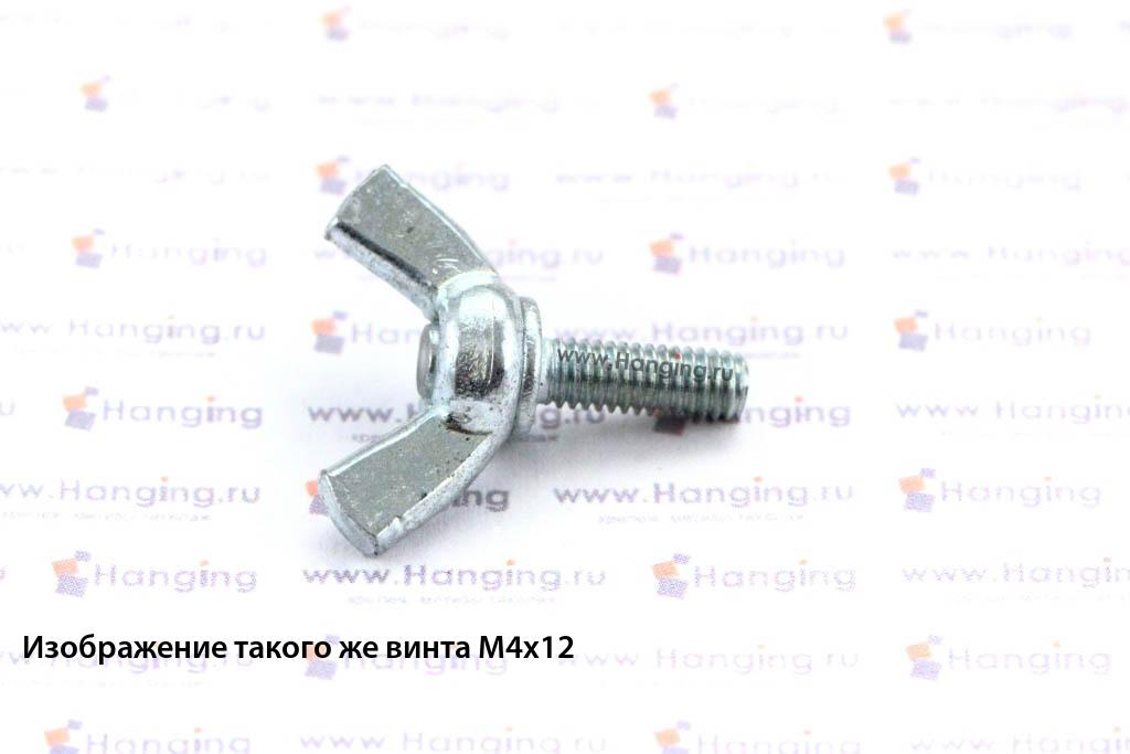 Винт М4х10 американской формы DIN 316