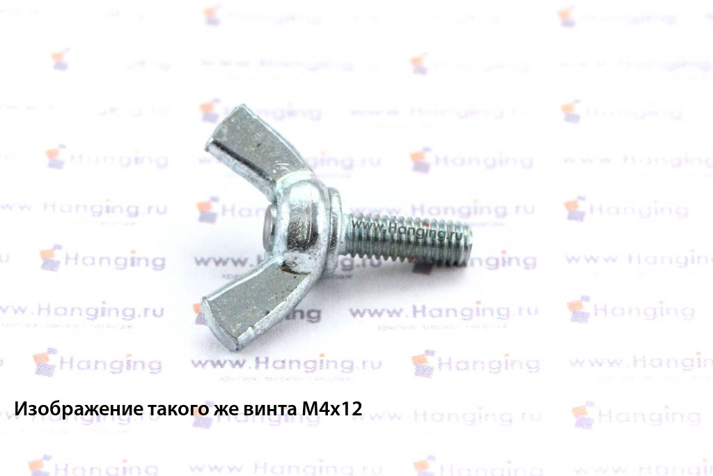 Винт М6х20 американской формы DIN 316