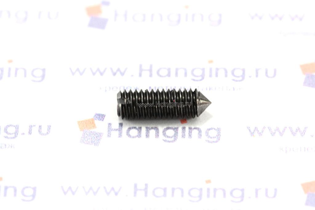 Винт DIN 553 М4х12 установочный неоцинкованный с прямым шлицем и конусным наконечником из углеродистой стали