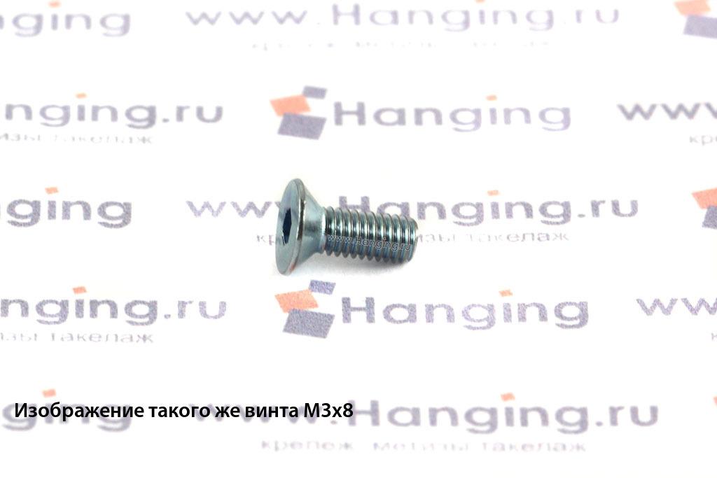 Винт DIN 7991 М4х6 оцинкованный 8.8