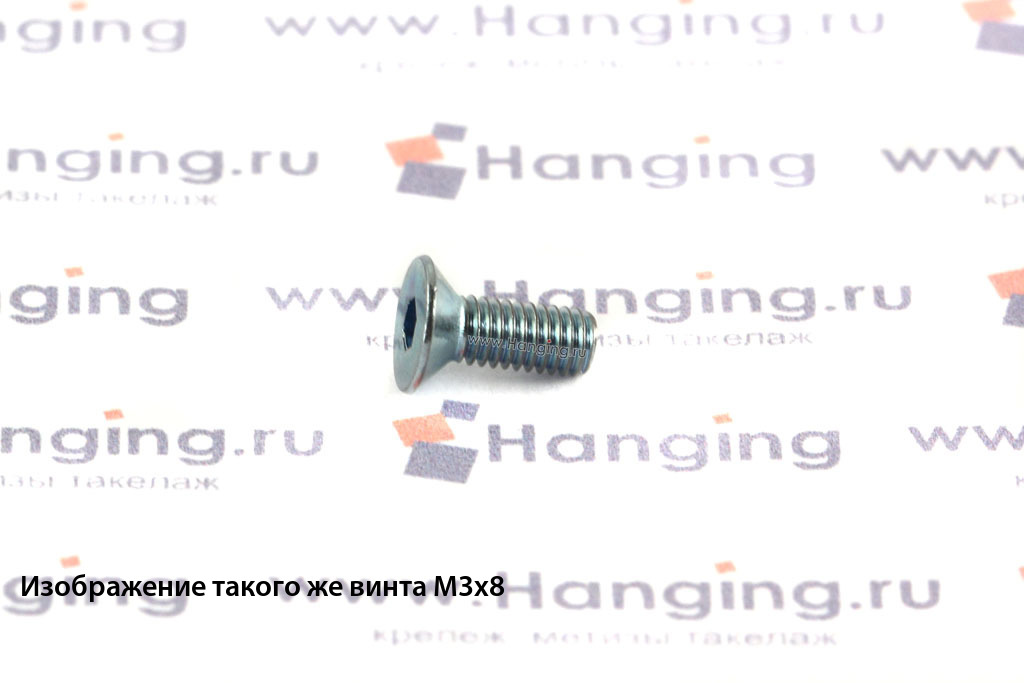 Винт DIN 7991 М4х10 оцинкованный 8.8