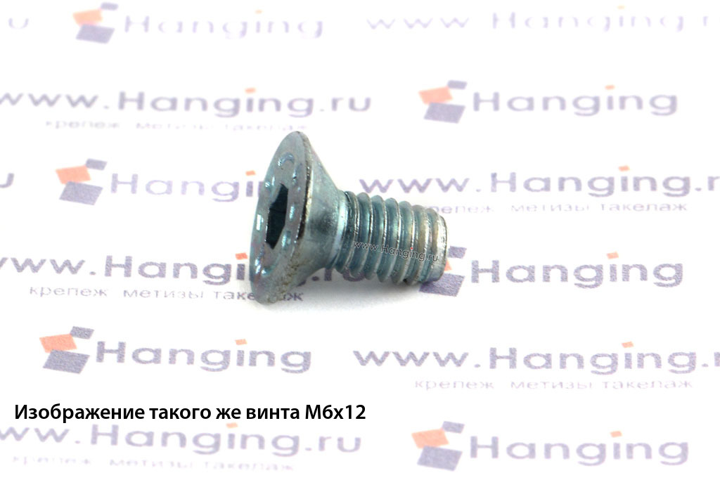 Винт DIN 7991 М6х40 оцинкованный 8.8