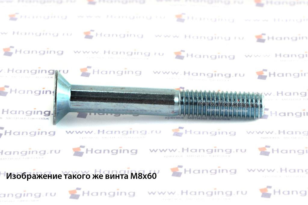 Винт DIN 7991 М8х80 оцинкованный 8.8