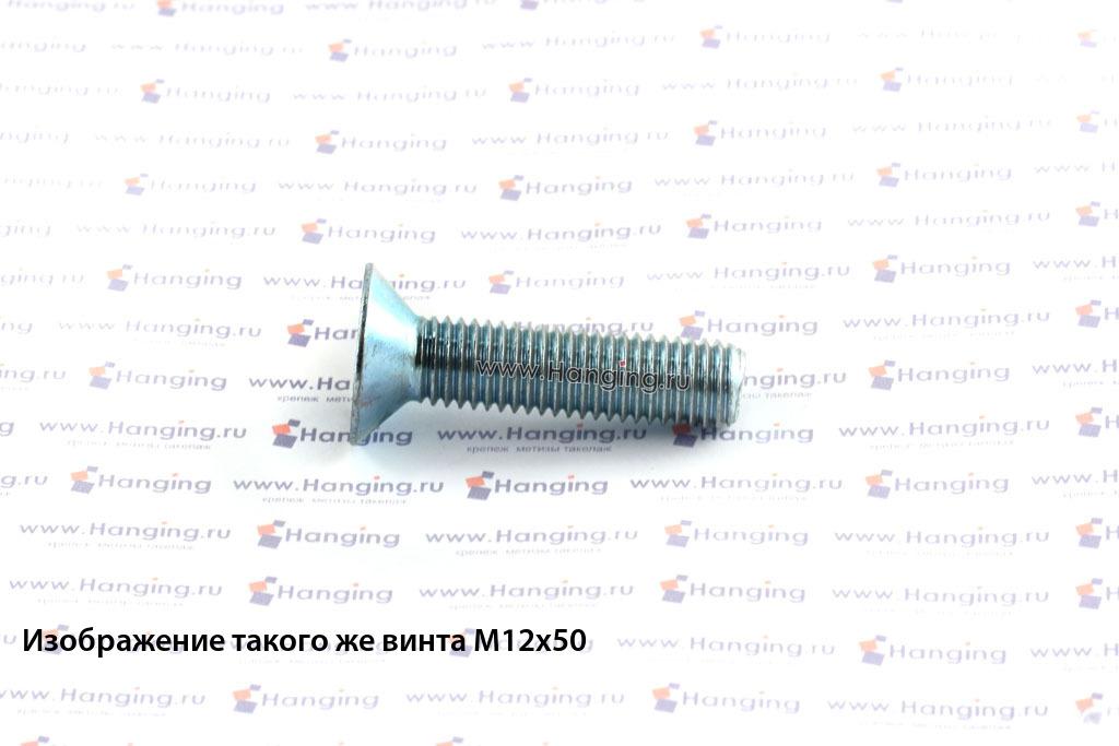 Винт DIN 7991 М12х55 оцинкованный 8.8