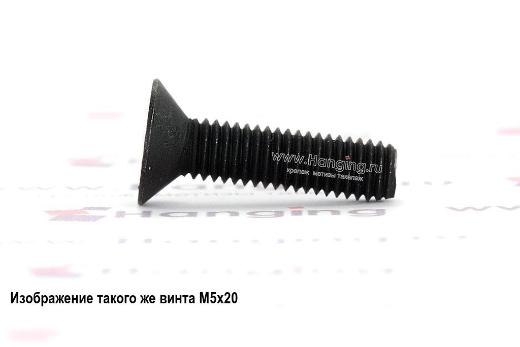 Винт М6х10 с потайной головкой и внутренним шестигранником DIN 7991
