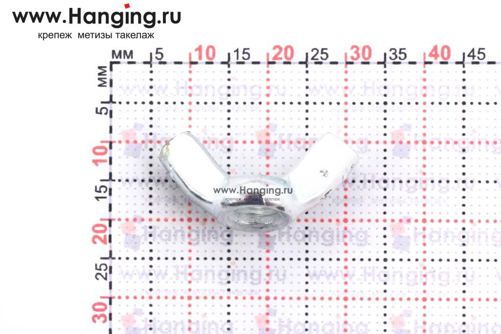 Размеры барашковой гайки М6 цинк DIN 315