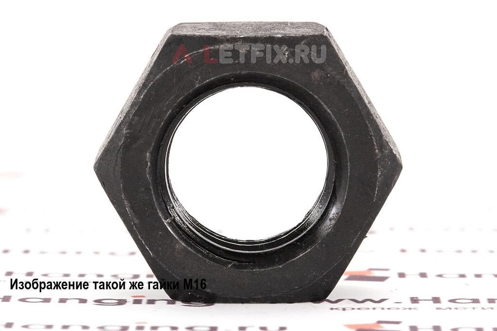 Гайка М22 без покрытия класса прочности 10