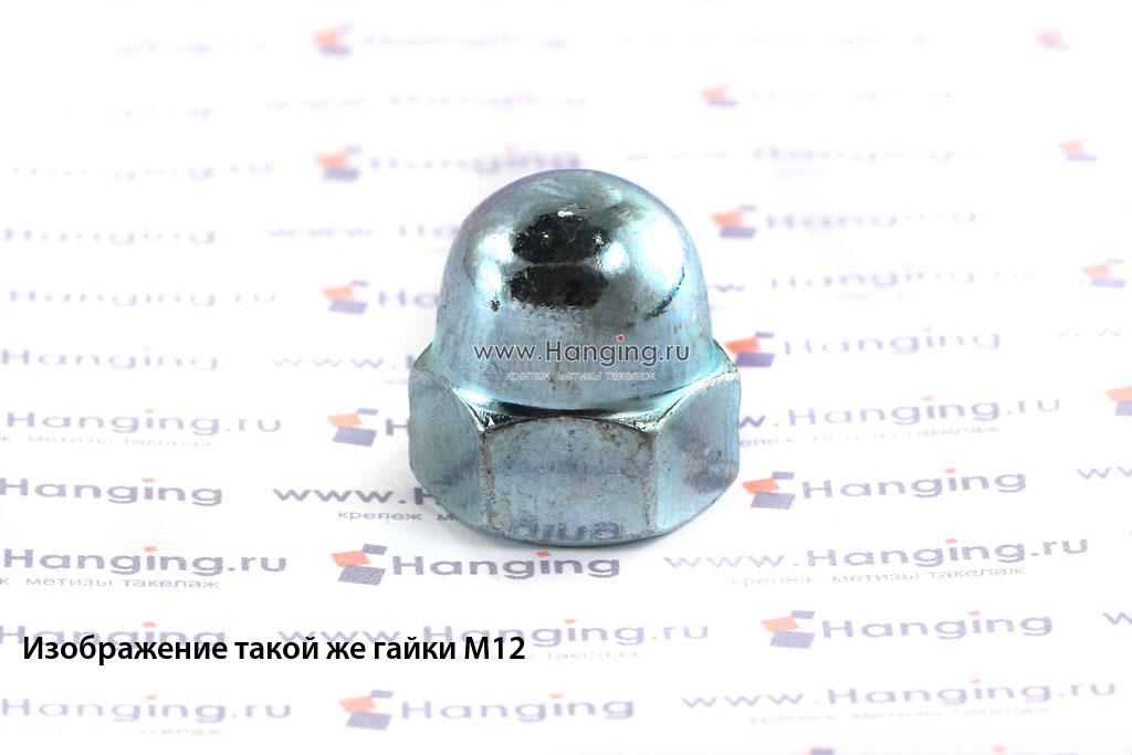 Гайка колпачковая М14 оцинкованная DIN 1587 (аналог ГОСТ 11860-85 исп. 1)