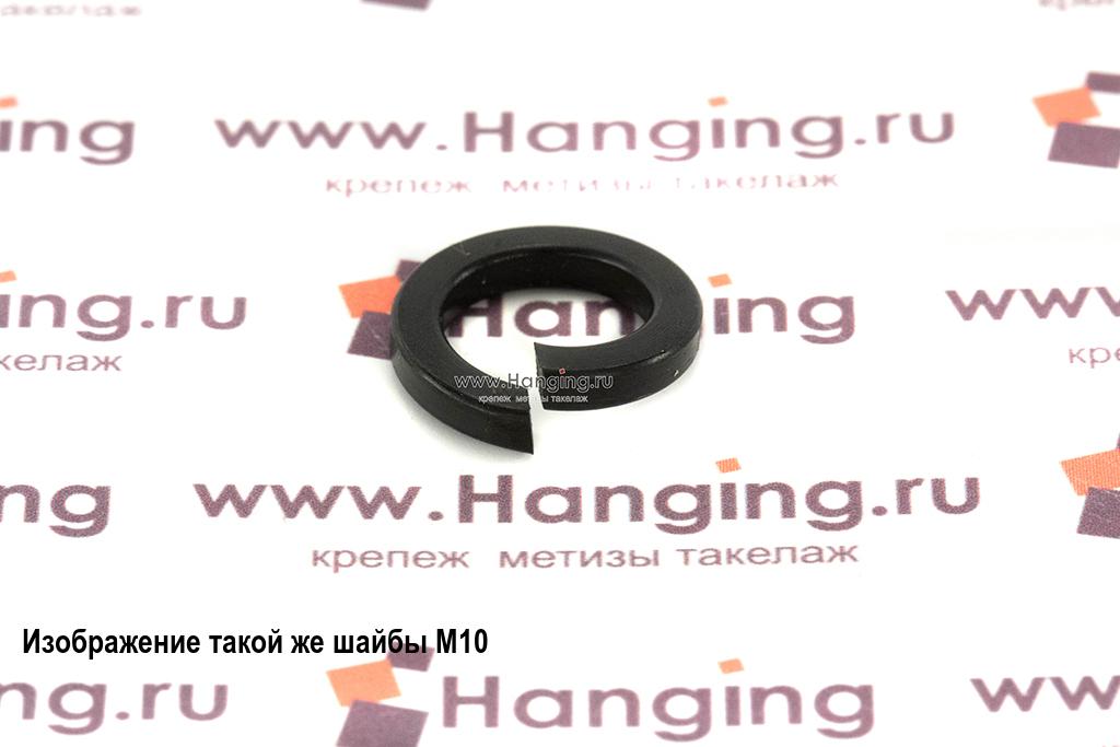 Шайба пружинная М14