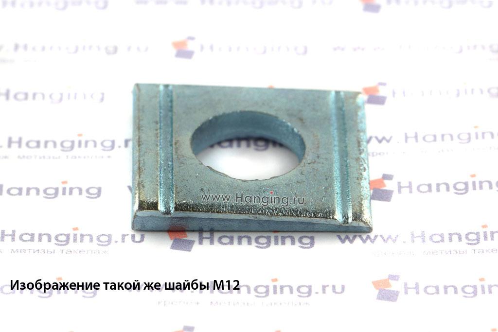 Косые шайбы DIN 434 М16 цинк