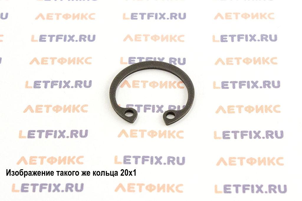 Кольцо DIN 472 8*0.8