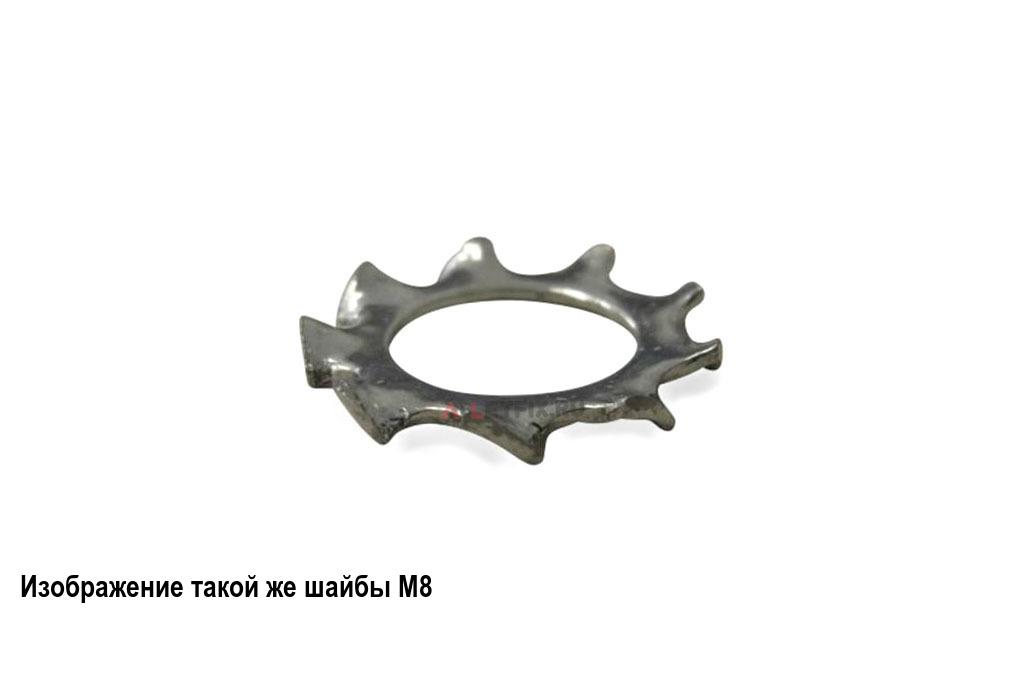 Шайба пружинная зубчатая М16 DIN 6797