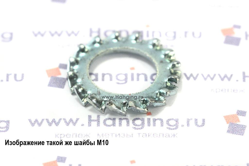 Шайба стопорная зубчатая М16 DIN 6798 Form A с наружными зубьями