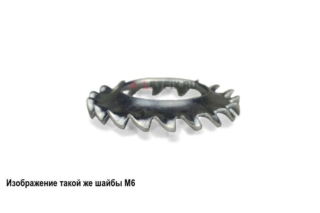 Шайба конусная стопорная зубчатая М4 DIN 6798 Form V с наружными зубьями