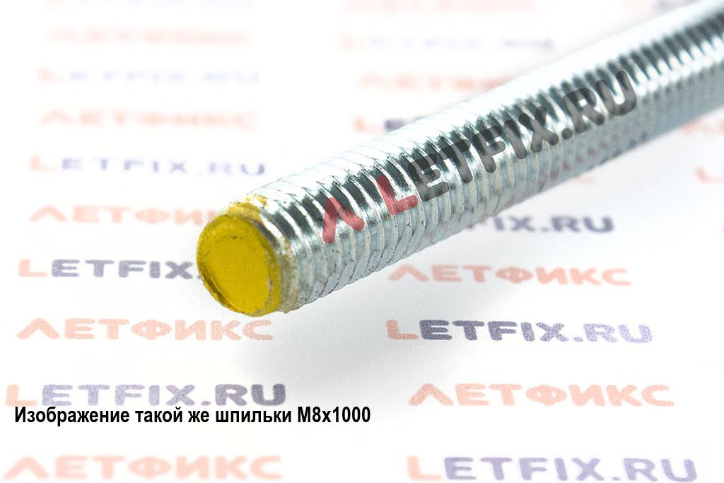 Шпилька резьбовая класса прочности 8.8 М6х2000 DIN 975