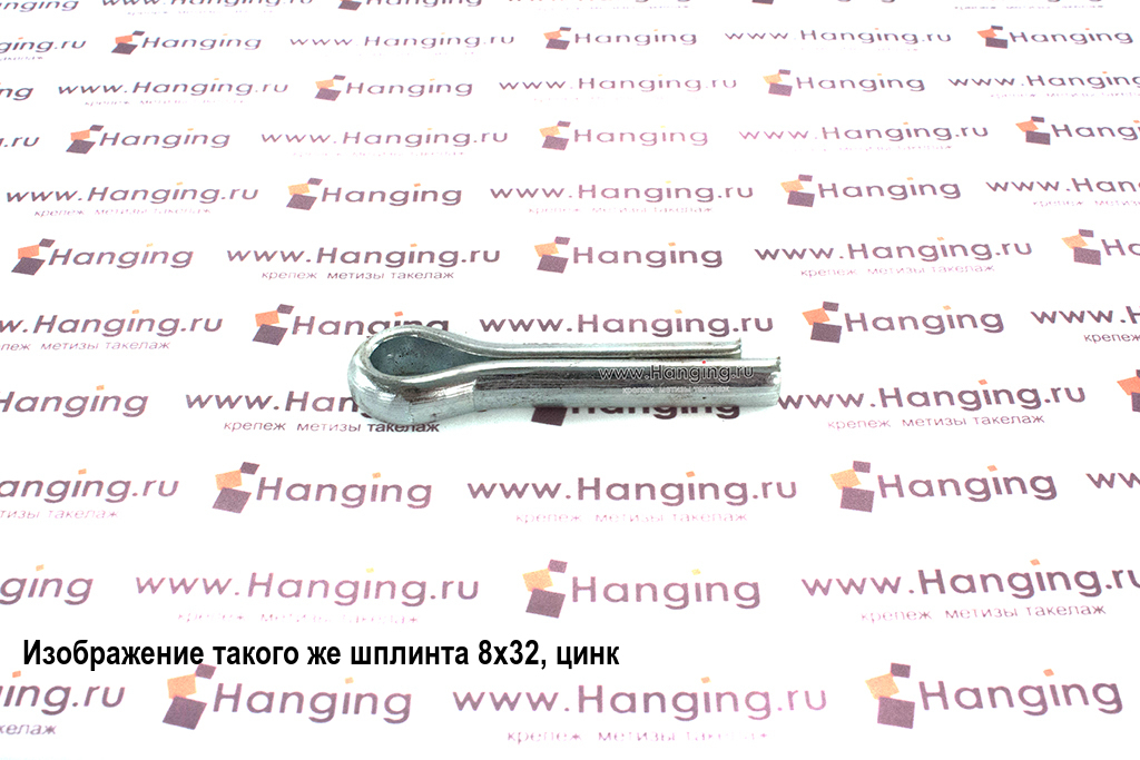 Шплинт оцинкованный 1х6 DIN 94 (ГОСТ 397-79)