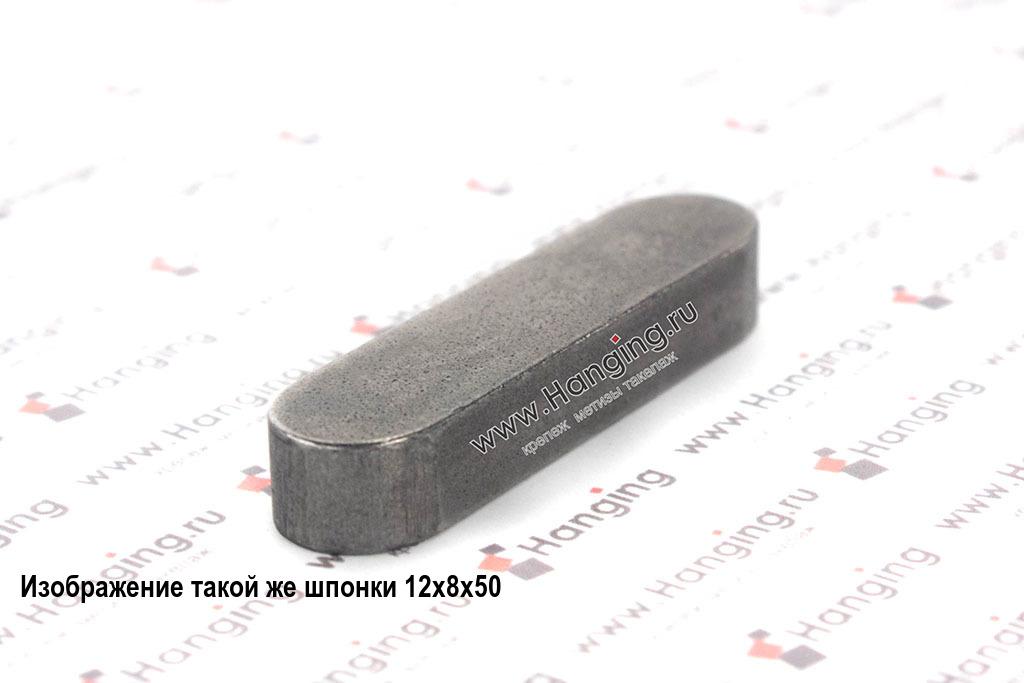 Шпонка призматическая 8х7х25 DIN 6885 Form A. Шпонка 8х7х25 ГОСТ 23360 исполнение 1.