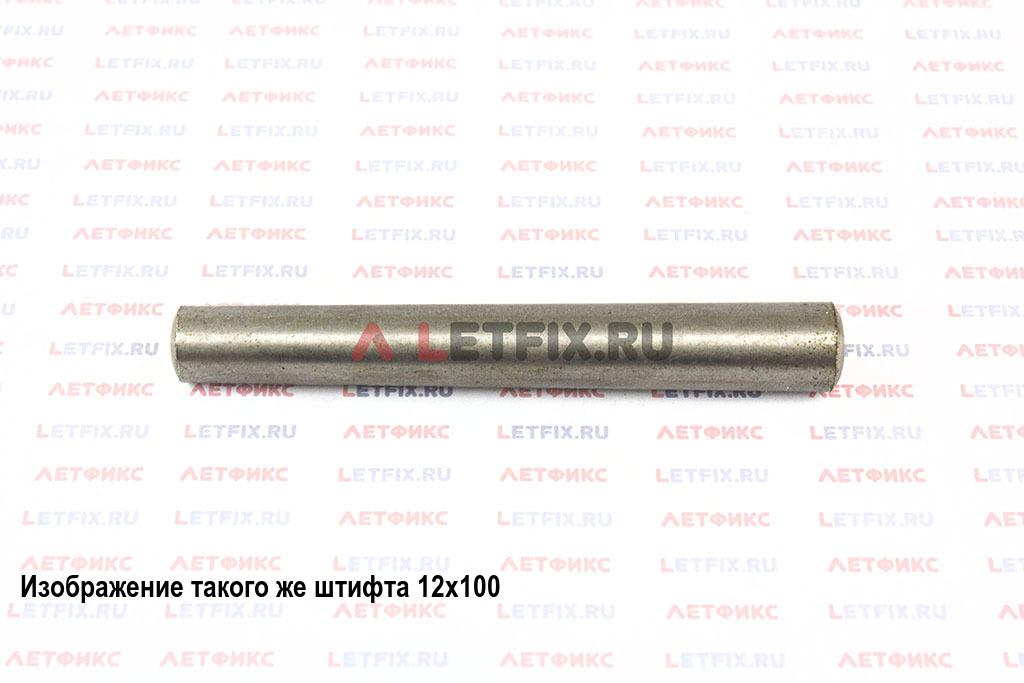 Штифт конический DIN 1 12х120 (ГОСТ 3129-70