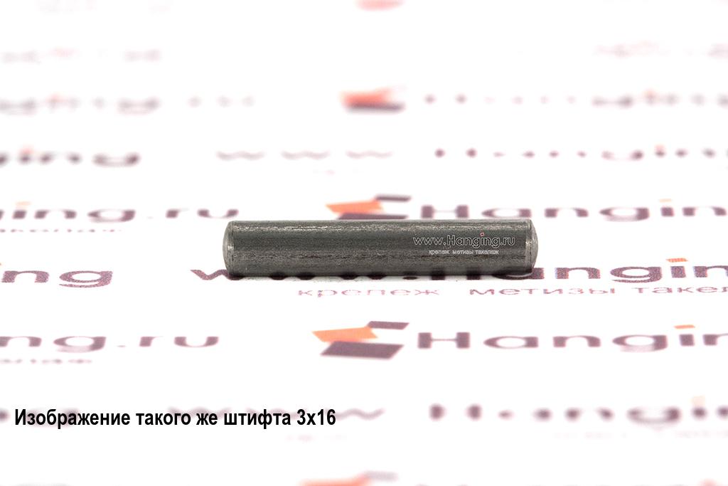 Штифт цилиндрический DIN 7 1х3