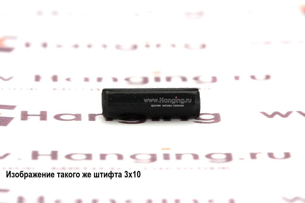 Штифт цилиндрический пружинный с прорезью 2х10 DIN 1481