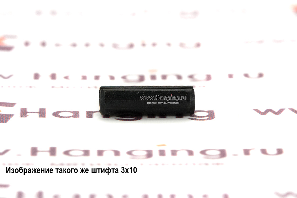 Штифт цилиндрический пружинный с прорезью 2х14 DIN 1481