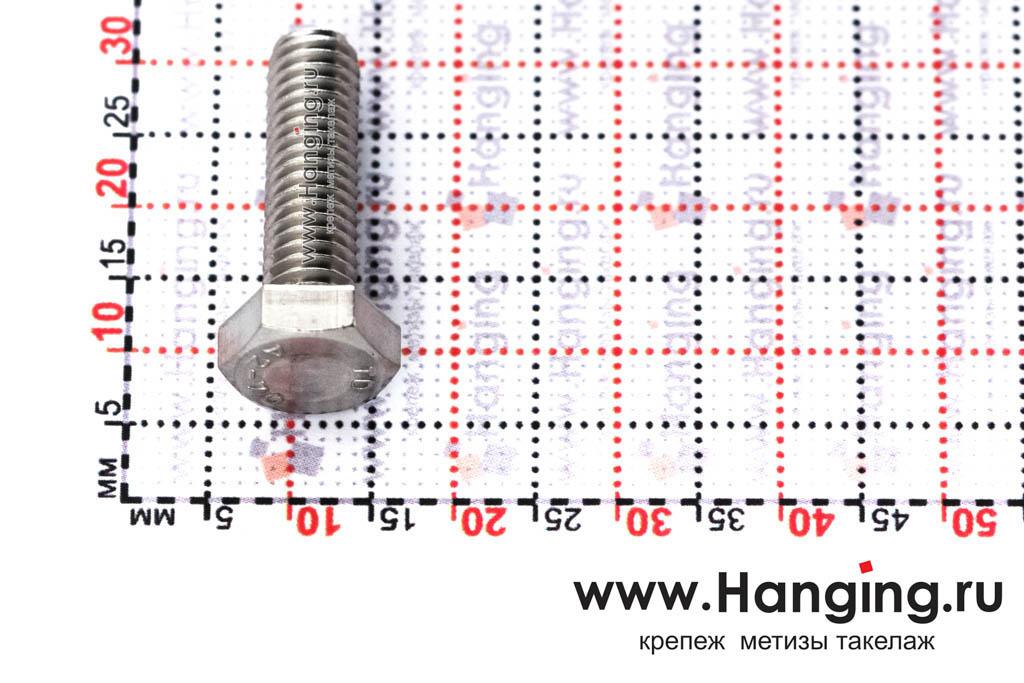 Головка болта М6х20 из нержавеющей стали А2 DIN 933