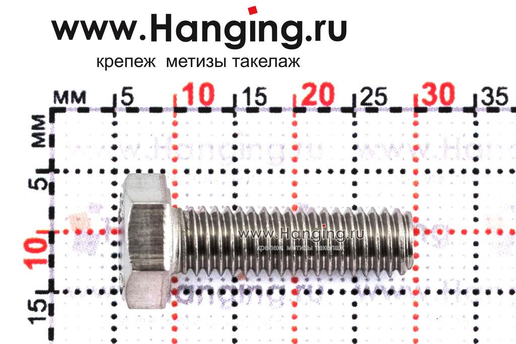 Размеры болта М6х20 DIN 933