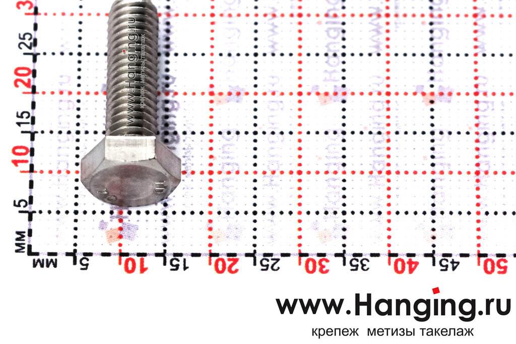 Головка болта М6х20 из нержавеющей стали А4 DIN 933