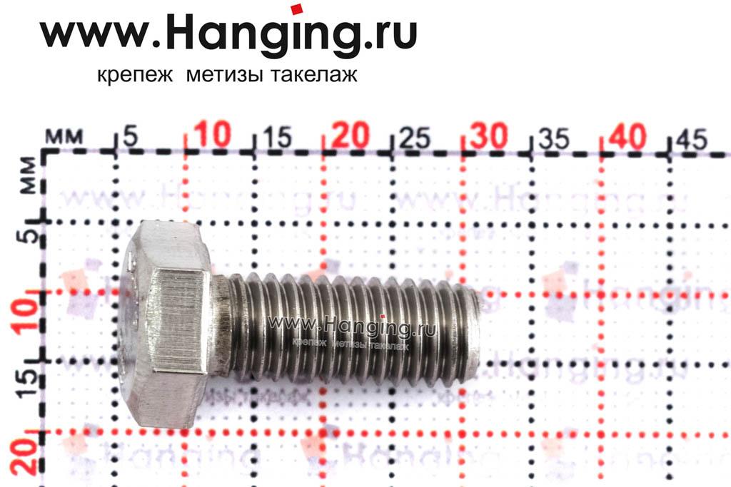 Размеры болта М8х20 DIN 933