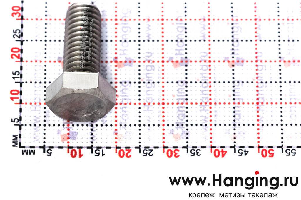 Головка болта М8х20 из нержавеющей стали А4 DIN 933