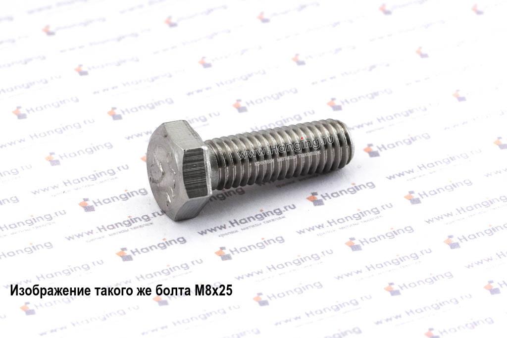 Болт М8х30 с полной резьбой из нержавеющей стали А2 DIN 933