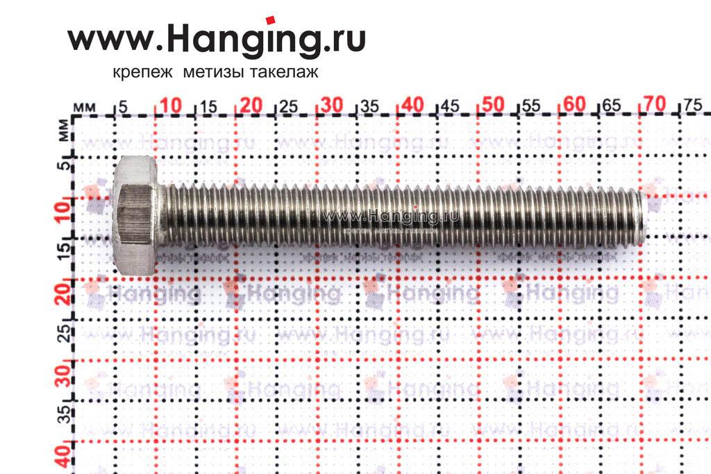 Размеры болта М8х60 DIN 933