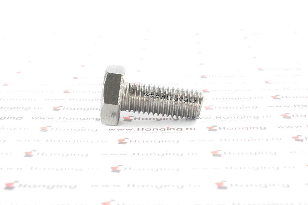 Болт М10х25 с полной резьбой из нержавеющей стали А2 DIN 933