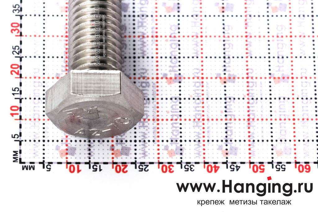 Головка болта М12х30 из нержавеющей стали А2 DIN 933