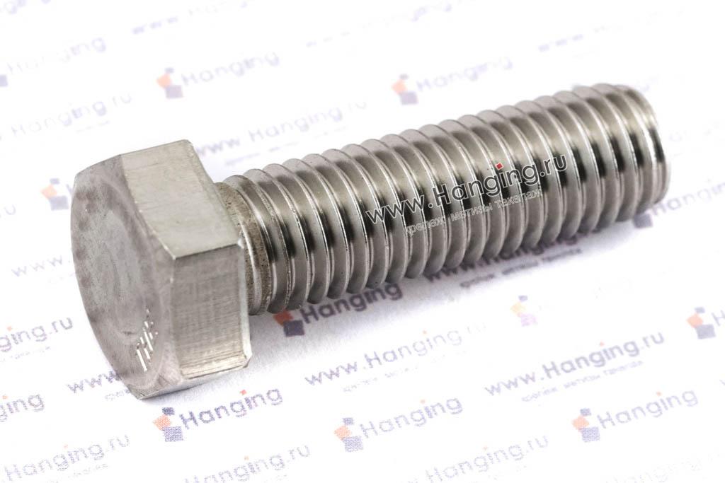 Болт М12х40 с полной резьбой из нержавеющей стали А4 DIN 933